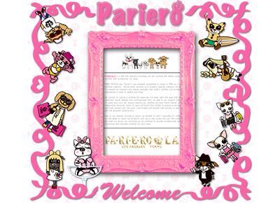 ★PARIERO-LA★~Los Angeles shop~ パリエロ ロサンゼルス店