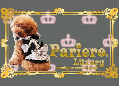 パリエロチカのNEW SHOP☆Pariero Luxury☆パリエロラグジュアリーBoutique